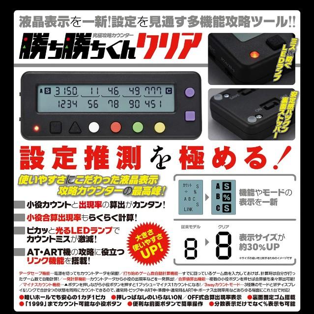 f:id:heitaku:20210615103714j:image
