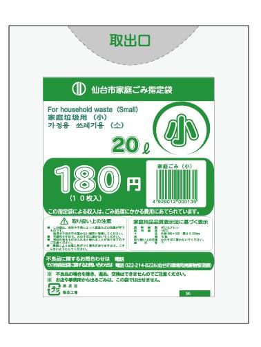 f:id:heitaku:20210710012243j:image