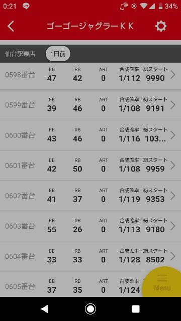 f:id:heitaku:20210716111811j:plain