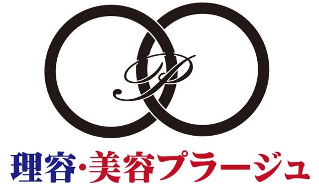 f:id:heitaku:20210821160221j:image