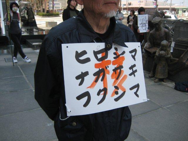 f:id:heiwa-toyama:20110411001253j:image