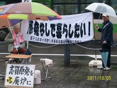 f:id:heiwa-toyama:20111006152817j:image