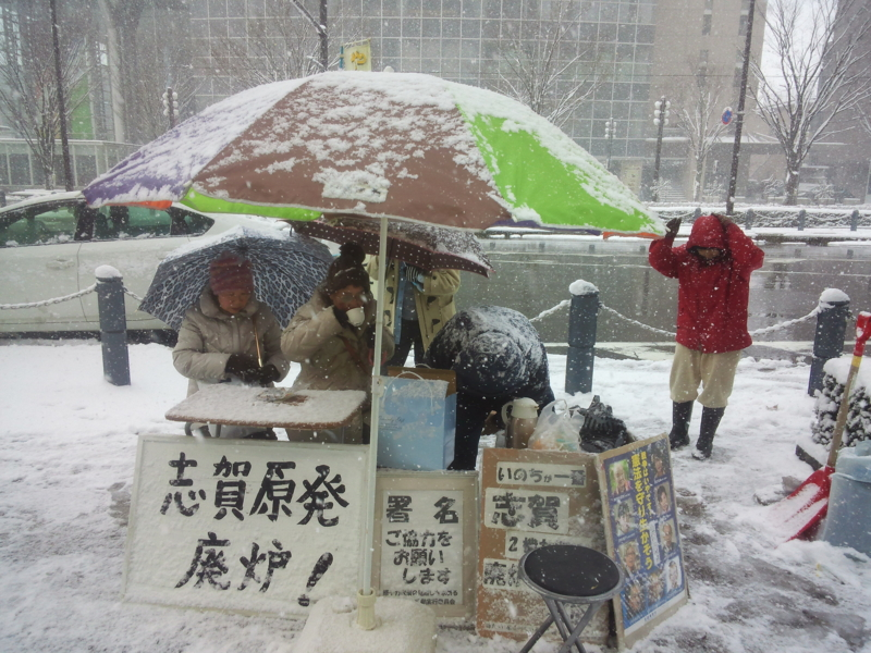 f:id:heiwa-toyama:20140205121218j:image