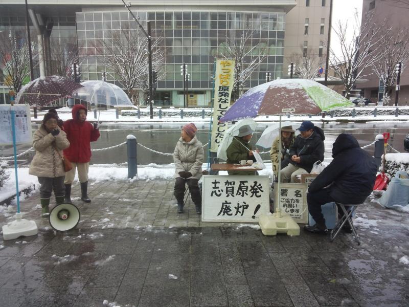 f:id:heiwa-toyama:20140205123539j:image