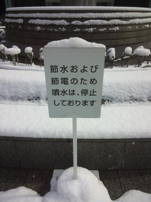 f:id:heiwa-toyama:20140205125342j:image