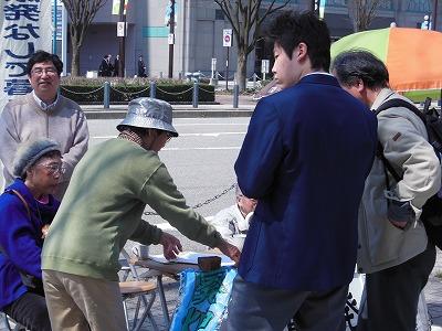 f:id:heiwa-toyama:20140423170901j:image