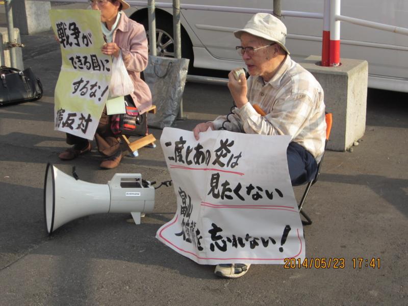 f:id:heiwa-toyama:20140523174101j:image:w360
