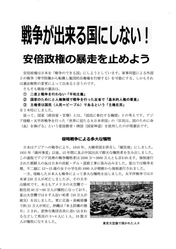f:id:heiwa-toyama:20140523195734j:image:w360