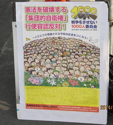 f:id:heiwa-toyama:20140524090642j:image:w360