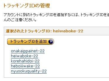 f:id:heiwaboke:20080302203727j:image