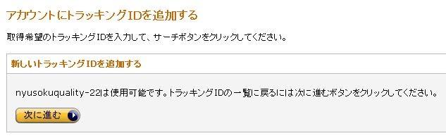 f:id:heiwaboke:20080302203728j:image