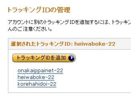 f:id:heiwaboke:20080302203730j:image