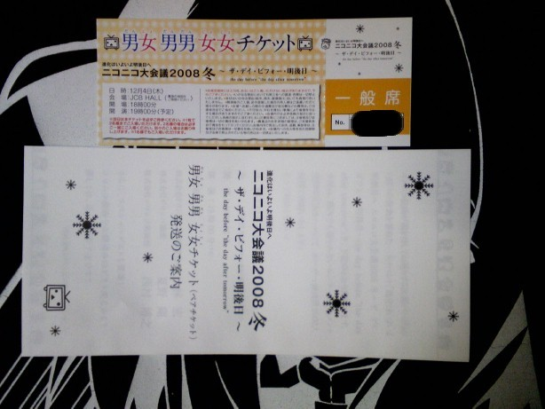 f:id:heiwaboke:20081201220647j:image