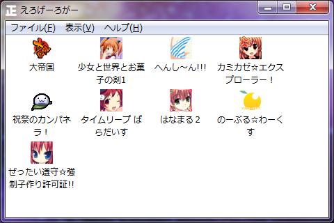 f:id:heiwaboke:20110619222952p:image