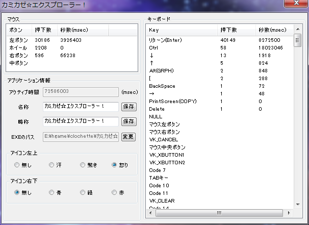 f:id:heiwaboke:20110619222953p:image
