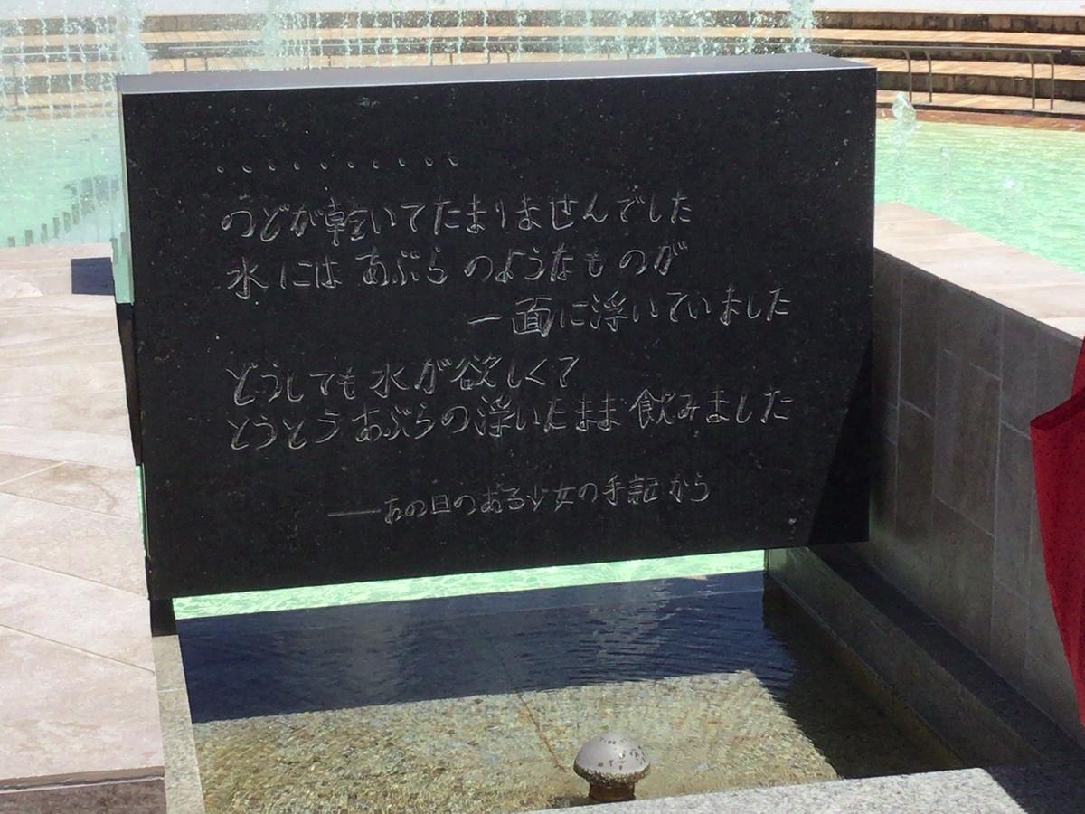 f:id:heiwakoushin:20200417104817j:plain
