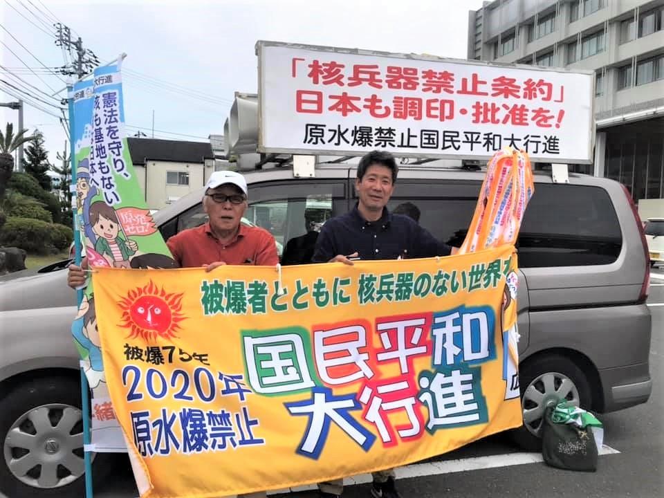 f:id:heiwakoushin:20200604100320j:plain