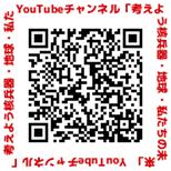 f:id:heiwakoushin:20200622112957p:plain