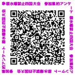 f:id:heiwakoushin:20200622113056p:plain