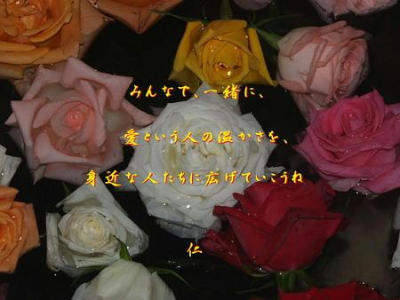 f:id:heiwanotoride77:20070319194300j:image
