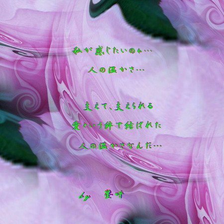 f:id:heiwanotoride77:20070319203006j:image