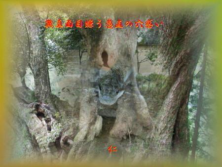 f:id:heiwanotoride77:20120907183330j:image:w360