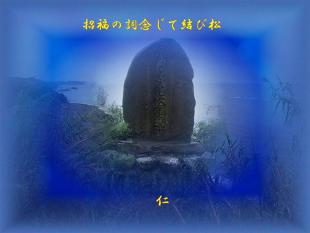 f:id:heiwanotoride77:20130102222905j:image:w360