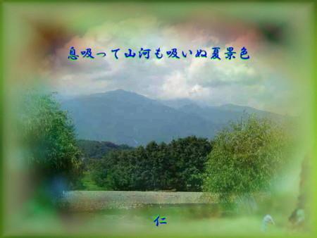 f:id:heiwanotoride77:20130618195401j:image:w360:left