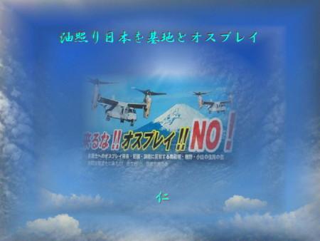 f:id:heiwanotoride77:20130803205506j:image:w640