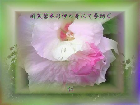 f:id:heiwanotoride77:20130806153226j:image:w360