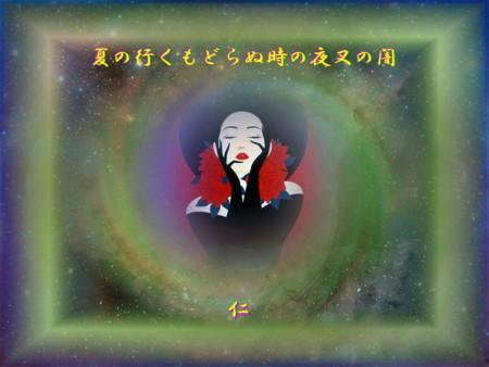 f:id:heiwanotoride77:20130823233027j:image:w360