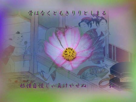 f:id:heiwanotoride77:20130917192056j:image:w360