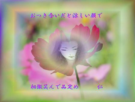 f:id:heiwanotoride77:20131106230809j:image:w360