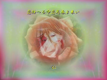 f:id:heiwanotoride77:20131203233450j:image:w360