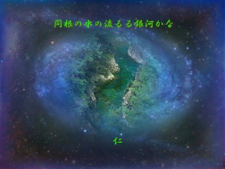 f:id:heiwanotoride77:20140610180037j:image:w360