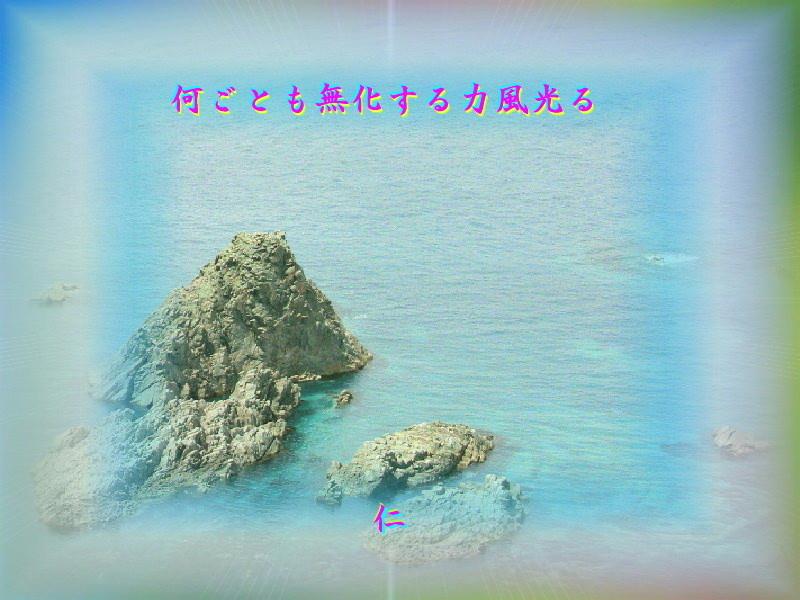 f:id:heiwanotoride77:20200516181622j:plain