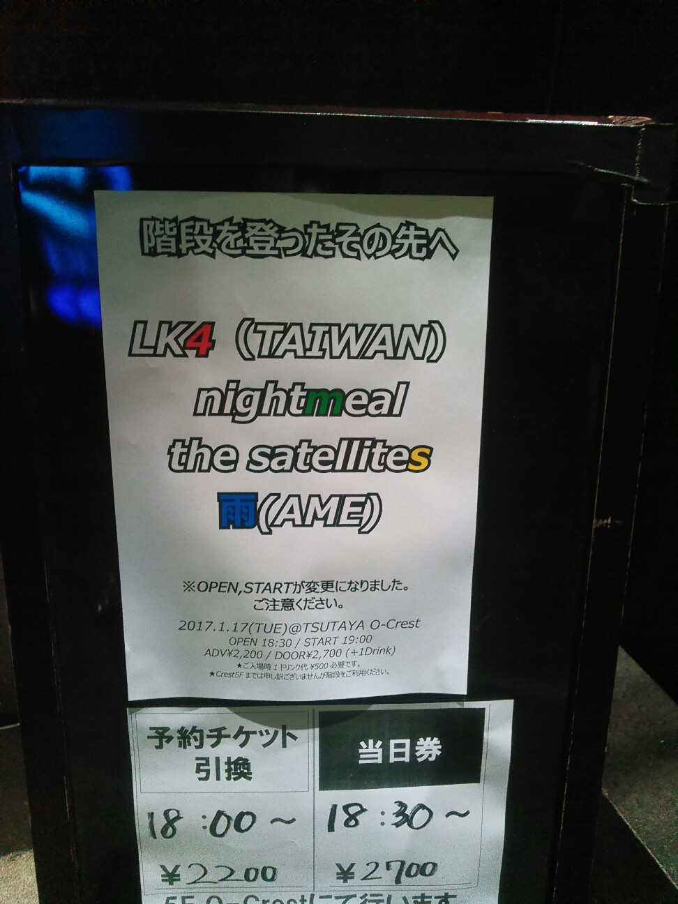 f:id:heizhimatangyuan:20170117185215j:image