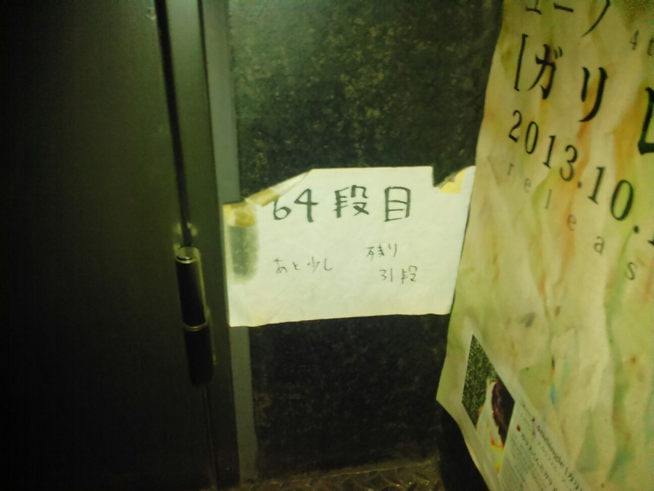 f:id:heizhimatangyuan:20170117185224j:image