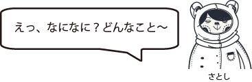 f:id:heizoujp:20180417053812j:plain