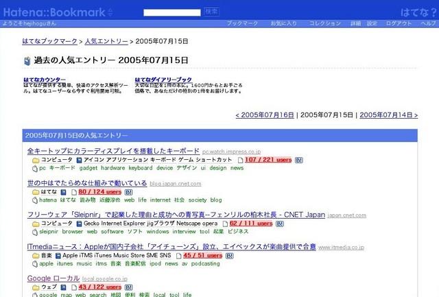 f:id:hejihogu:20050908002607j:image