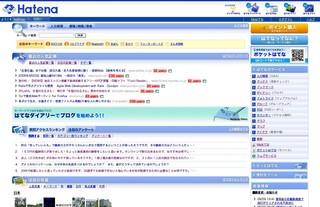 f:id:hejihogu:20050928200848j:image