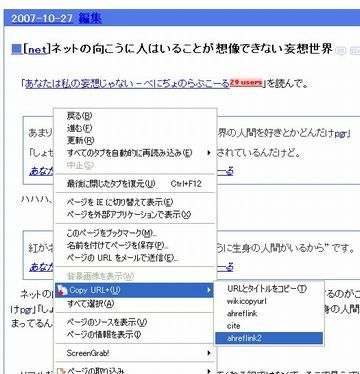 f:id:hejihogu:20071207105802j:image