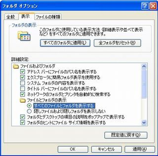 f:id:hejihogu:20071207110354j:image