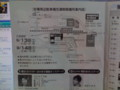 20080912155755