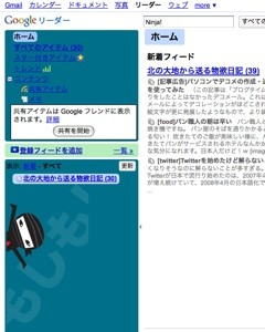 f:id:hejihogu:20081023014321j:image