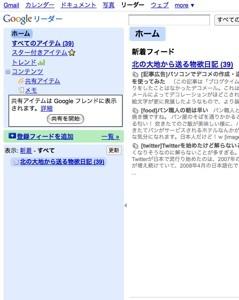 f:id:hejihogu:20081023014322j:image