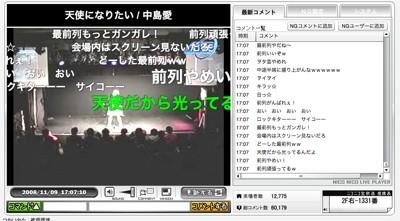 f:id:hejihogu:20081111013601j:image