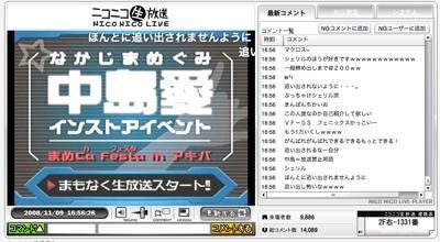 f:id:hejihogu:20081111013602j:image