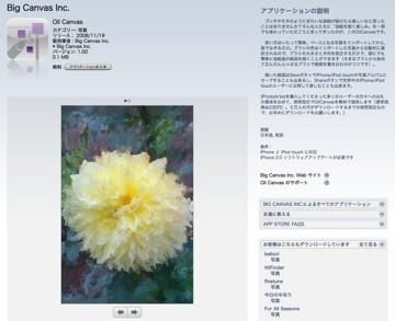 f:id:hejihogu:20081201122836j:image