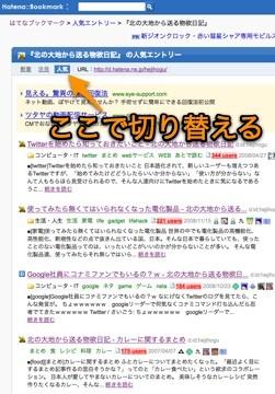 f:id:hejihogu:20081207205134j:image